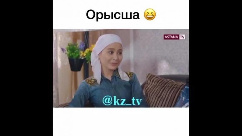 По русский общ