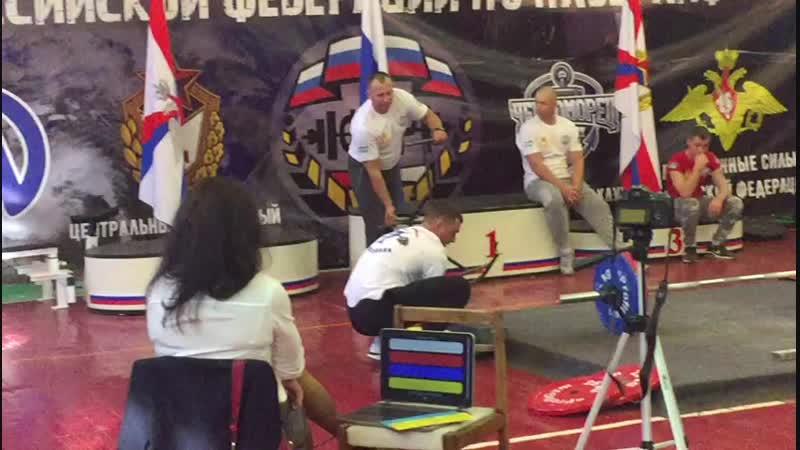 Становая 165 кг, ФПР, г. Севастополь ноябрь 2018