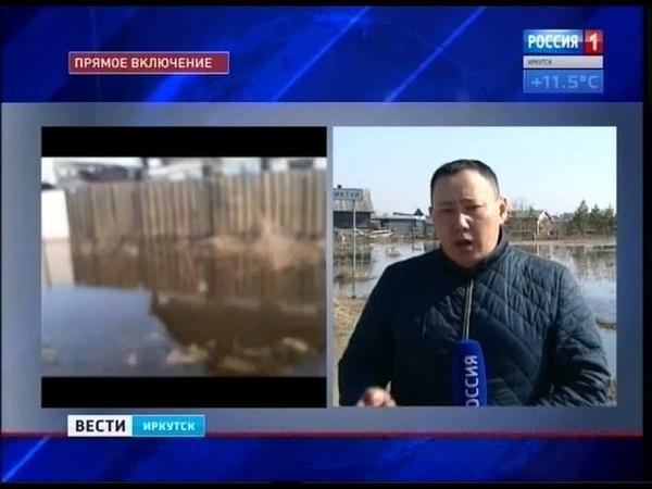 Село Биликтуй в Усольском районе подтопили талые воды