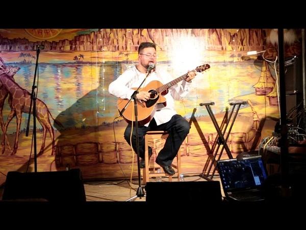 Валерий Тхай _ Песня Хосе Абеляра Самолёты