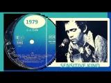 J.J. Cale - Sensitive Kind Vinyl