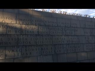 «Чтобы помнили...» Пискаревское мемориальное кладбище, проход ппамяти погибших в блокады (7 мая 2018 года)