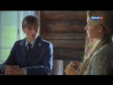 Уральская кружевница (4 серия)