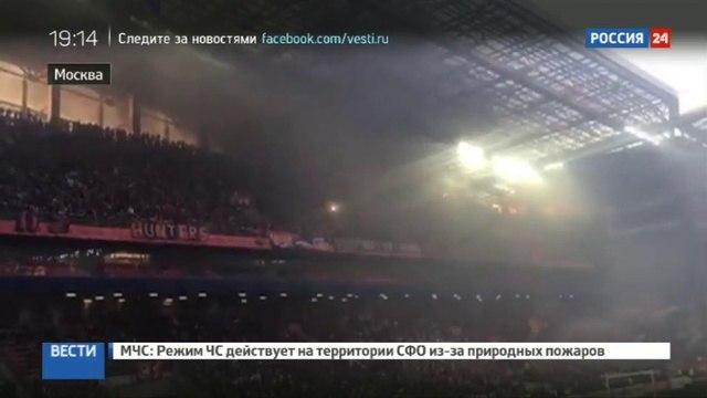 Новости на «Россия 24» • Конная полиция разогнала фанатскую толпу перед матчем ЦСКА - Спартак