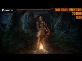 Страдаем в высоком разрешении   Dark Souls: Remastered