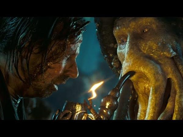 Первое появление Дэйви Джонса Пираты Карибского моря Сундук мертвеца
