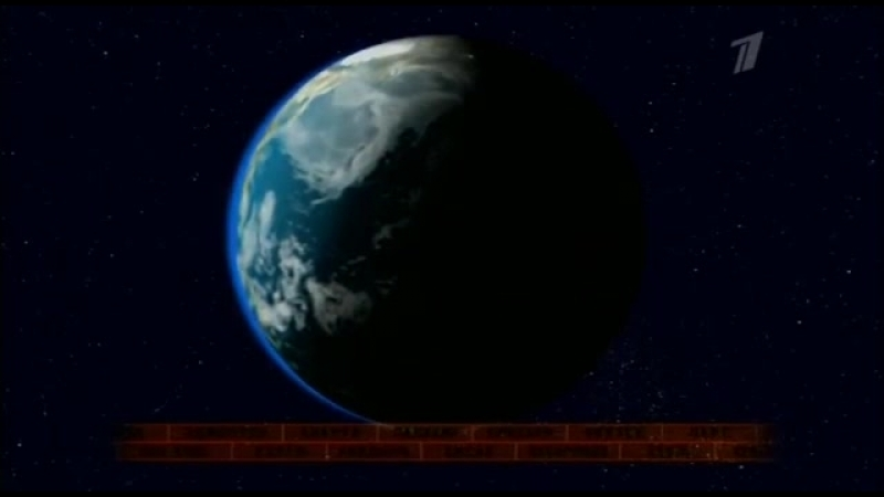 Конец эфира (Первый канал 8, 15 апреля 2018)