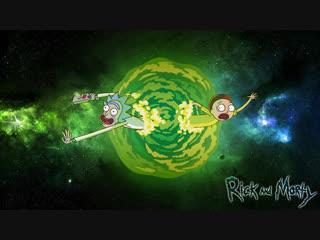 Сериал Рик и Морти/Rick and Morty