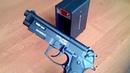 Отстрел на скорость Stalker S92ME