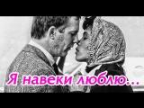 Whitney Houston - I Will Always Love You Уитни Хьюстон - Я навеки люблю перевод русский субтитры Full HD 1080