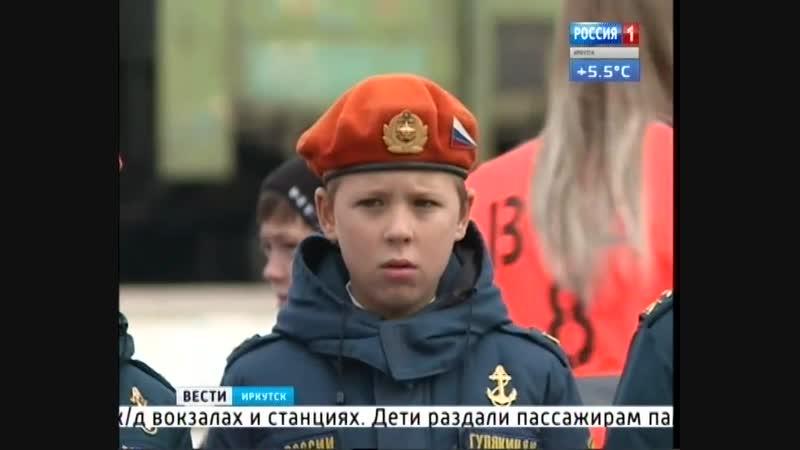 В «живой щит» на жд вокзалах и станциях встали школьники Иркутской области