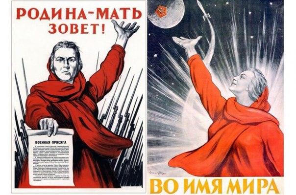 77 лет плакату «Родина-мать зовет!»
