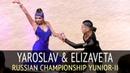 Yaroslav Omelchenko Elizaveta Vishnivetskaya Jive 2018 Russian Championship Yunior II Latin