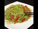 Оригинальное блюдо с зеленью