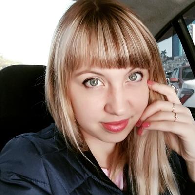 Анастасия Тупоногова