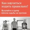 ОТТО БОКК в России