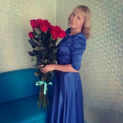 Анастасия Боярова
