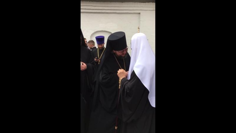 Благословение Святейшего Патриарха