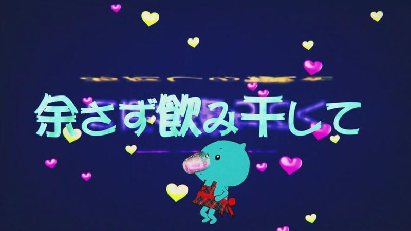 2 15 金 11 59AMまでの限定公開 SILENT SIREN 「恋のエスパー」Valentine's Dayスペシャル試聴動画