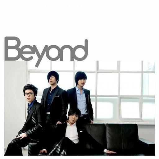 Beyond альбом Pause Your Breath