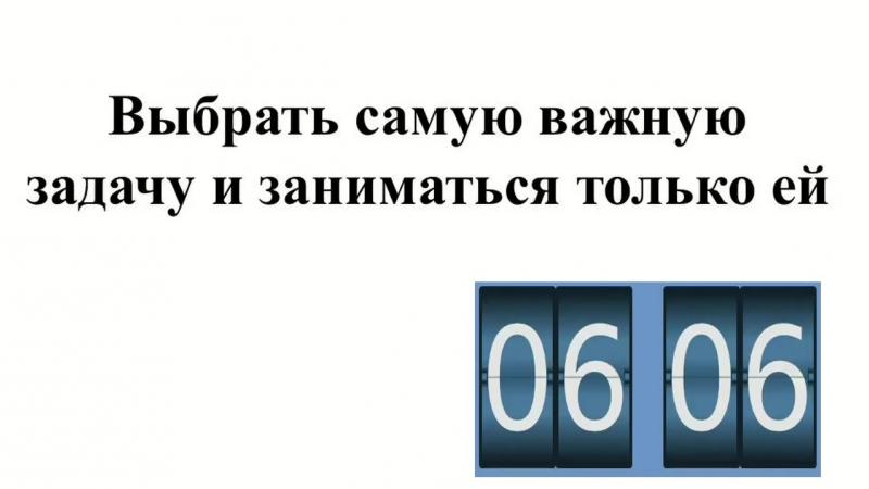 Фильм Практикум номер 1