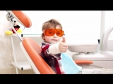 Детская стоматология в