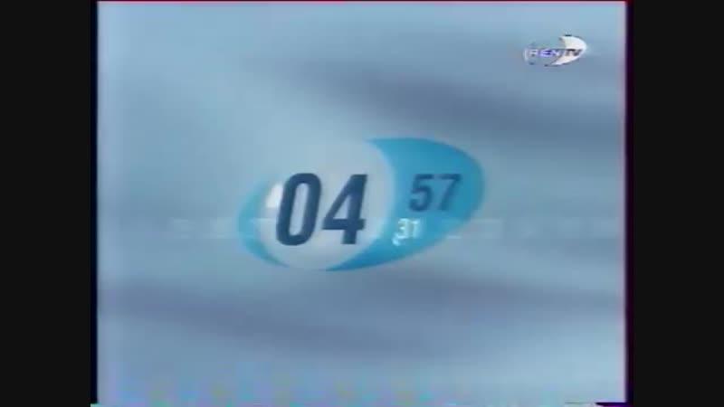 Окончание эфира (REN-TV, 22.01.2005)