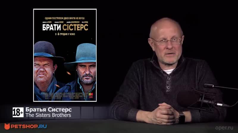 Криминальная комедия Братья Систерс
