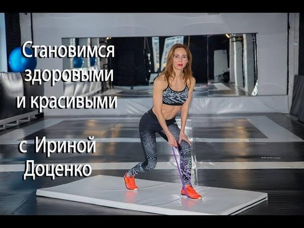 Эффективные упражнения с резинкой для всех групп мышц|Резинки для фитнеса/ФИТНЕС ДОМА/Rubber band/