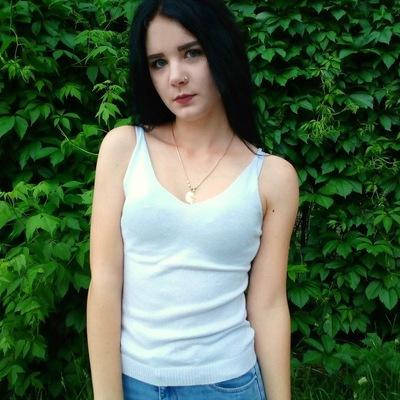 Дарья Деркаченко