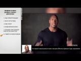 Различай Потенциал в Других - Дуэйн Джонсон (Скала) - Правила Успеха