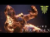 Kuplinov ► Play МЕСТЬ ЗА ДРУГА И РАЗБОРКИ В ПВП ► Destiny 2  Forsaken