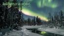 Äkäsmylly Auroras (4K TIMELAPSE - short version)