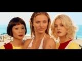 Ангелы Чарли 2: Только вперед / Charlies Angels: Full Throttle (2003) BDRip 1080p [vk.com/Feokino]