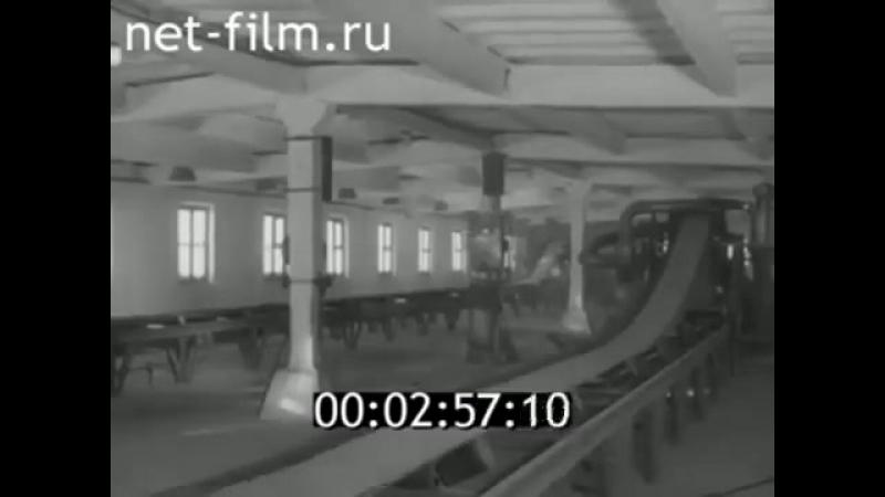Ивановский мукомольный комбинат. Январь 1958 г