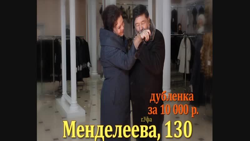 Теплая цена дубленка за 10000руб!