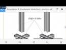 Металлические столбы вместо свай.Бюджетный фундамент по ГОСТу. Швеллер, двутавр или рельса.
