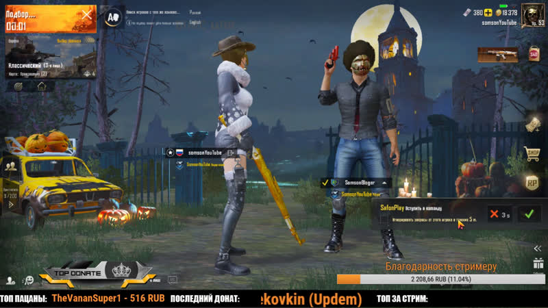 PUBG MOBILE 0.9.5! ROYALE PASS 4 SEASON PUBG MOBILE ! ИГРА С ПОДПИСЧИКАМИ