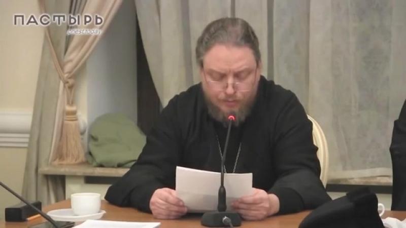 Семейные проблемы священников РПЦ