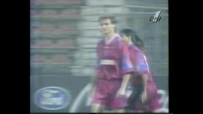 47 CL-1995/1996 Steaua Bucureşti - Borussia Dortmund 0:0 (01.11.1995) HL
