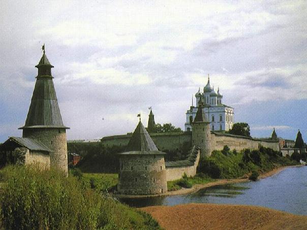 Псков. Город воинской славы Год основания: 903 г. День города отмечается 23 июля. Сердечно поздравляем!