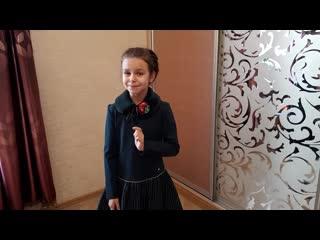 Мишукова Софья 9 лет Басня И.А.Крылова Ворона и Лисица