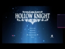 Играю в Hollow Knight и разговариваю обо всём подряд