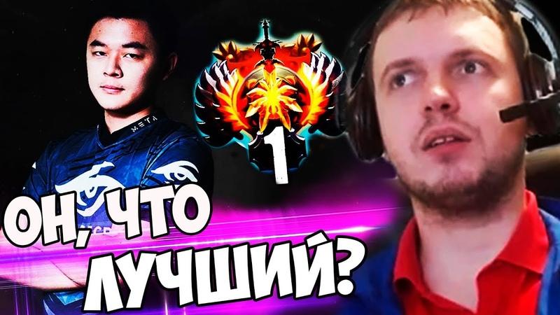 MidOne ТОП 1! ЛУЧШИЙ В МИРЕ ПАПИЧ КОММЕНТИРУЕТ Secret vs VG (4-5 игра)