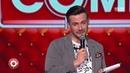 камеди клаб Comedy Games Зураб Матуа