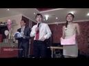 Веселый свадебный конкурс, игра, обычай, традиция, обряд «Мальчик или девочка». Видео №23 из 23.