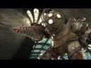 Bioshock 4 Большой Папочка, смертоносная серия.