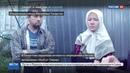 Новости на Россия 24 • В столице Татарстана обезврежена ячейка Хизб ут-Тахрир