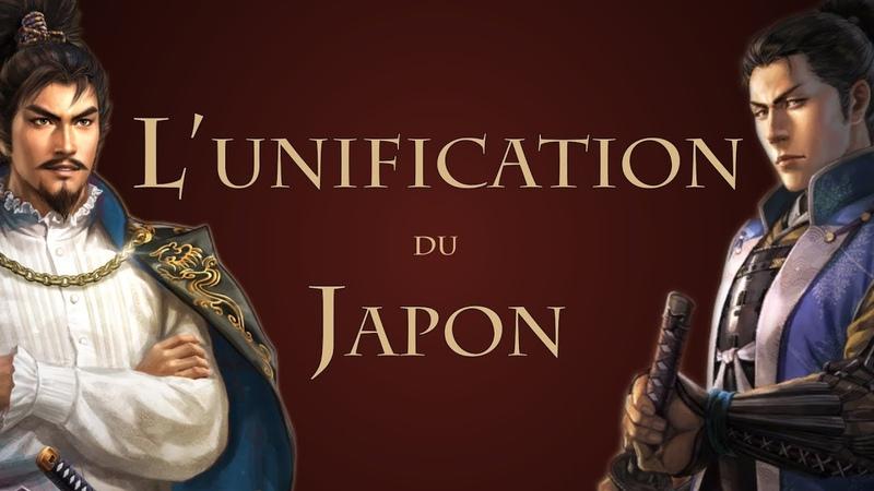 Comment le Japon a-t-il été unifié [QdH13]