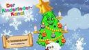 O Tannenbaum🎄 Karaoke 🎤 Instrumental 🎤 Weihnachtslied die lustigsten Kinderlieder zum Mitsingen